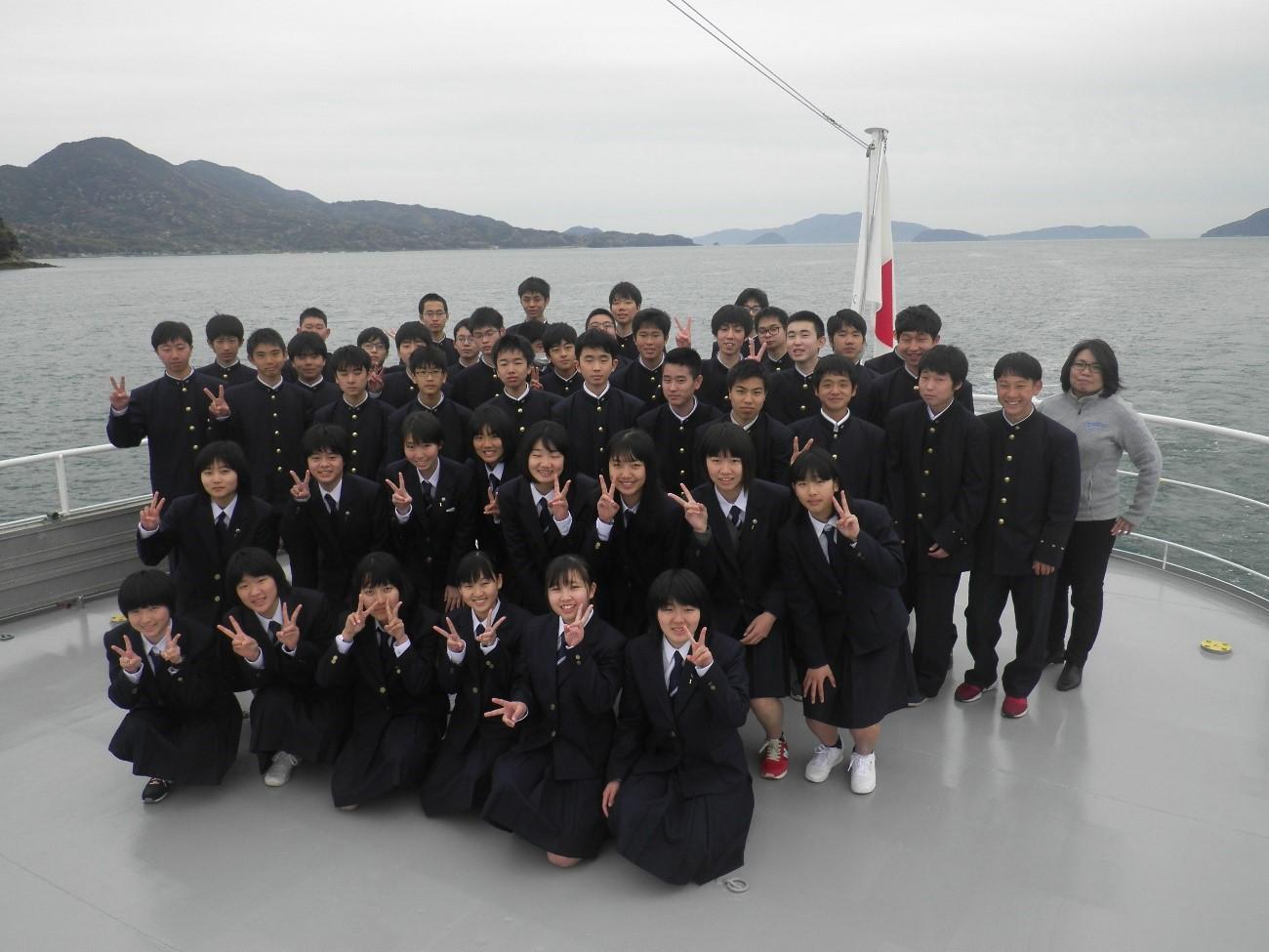 専門 大島 商船 学校 高等