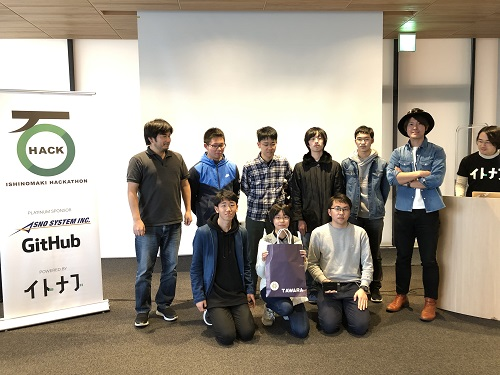 H30hackathon_1.jpg