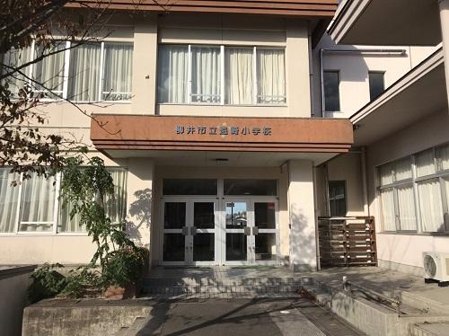 H30yanai1.jpg