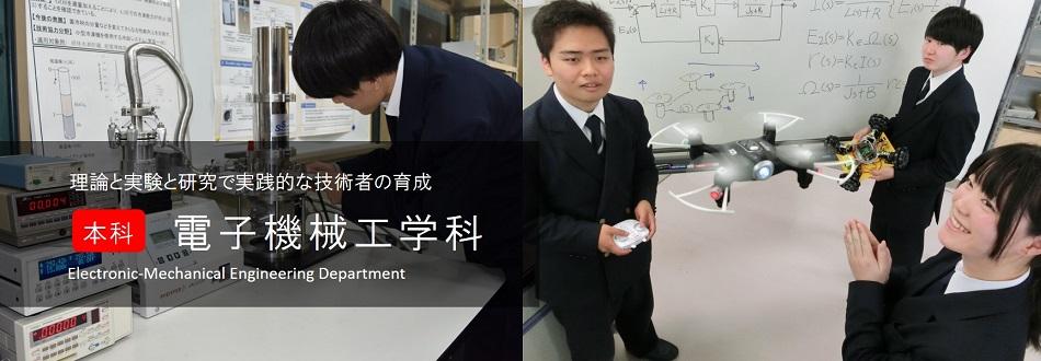 大島商船高等専門学校