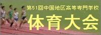 taikai2015.jpg